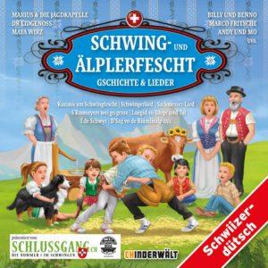 cd_schwingfest_bergis_medien
